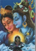 Lord Siva and Parvati
